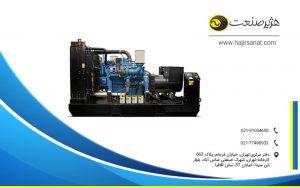 هژیر صنعت - یو پی اس - انواع یوپی اس - دیزل ژنراتور