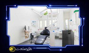 خرید سیستم یو پی اس برای یونیت دندانپزشکی