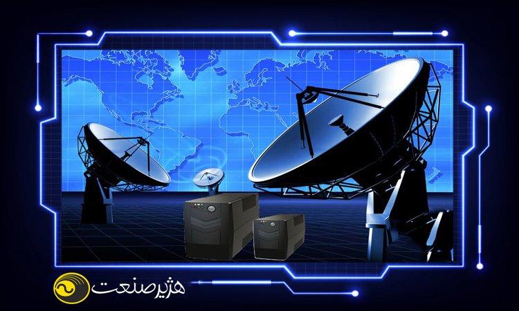 یو پی اس سیستم های مخابراتی
